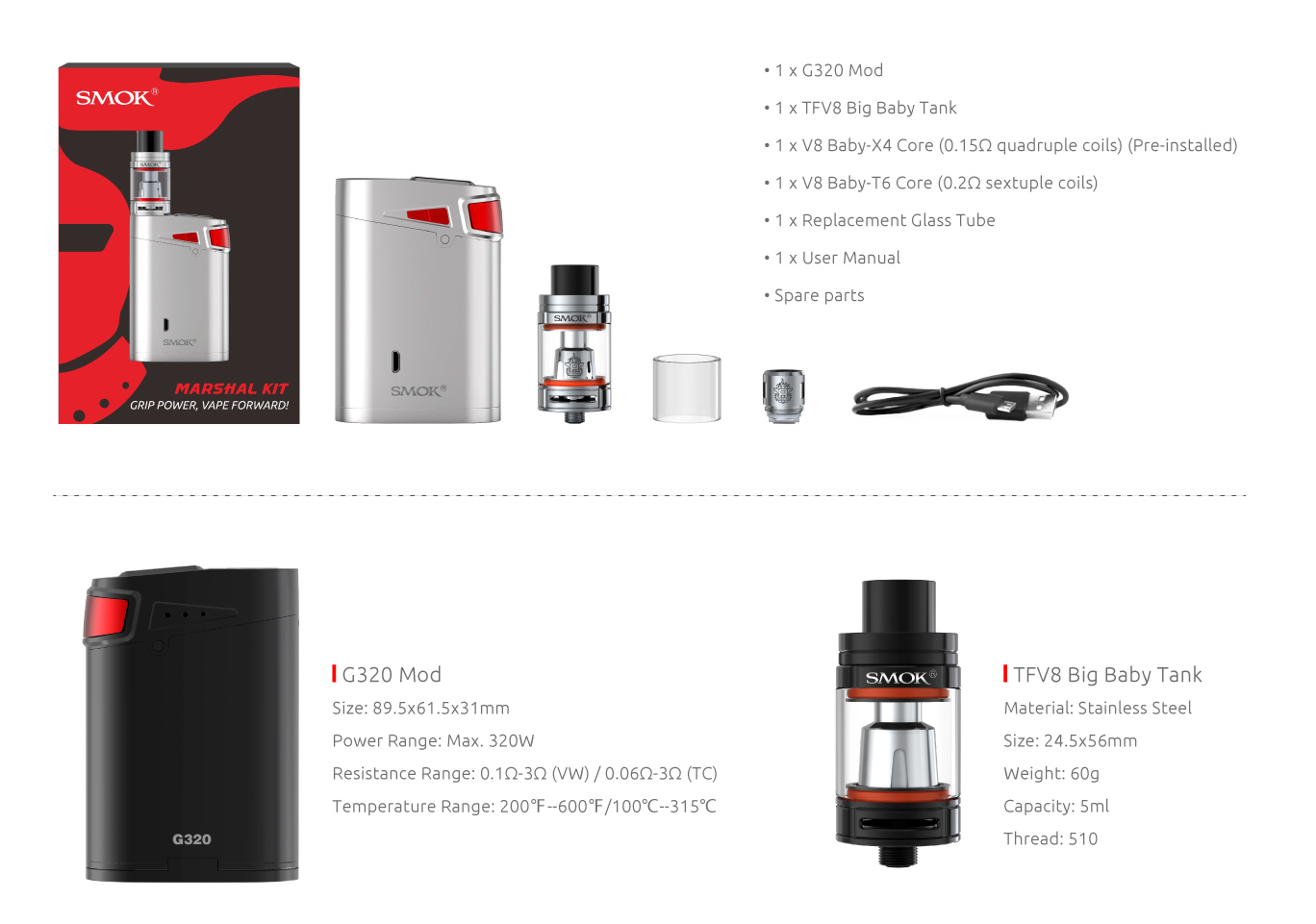 SMOK Marshal G320 Kit - Includes