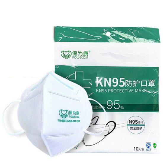 KN95 Masks - Pack